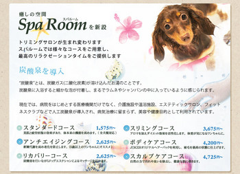 yokohama-renew_02.jpg
